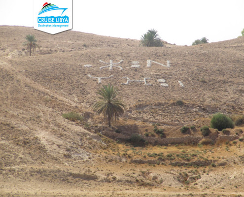 nafusa-mountains-libya