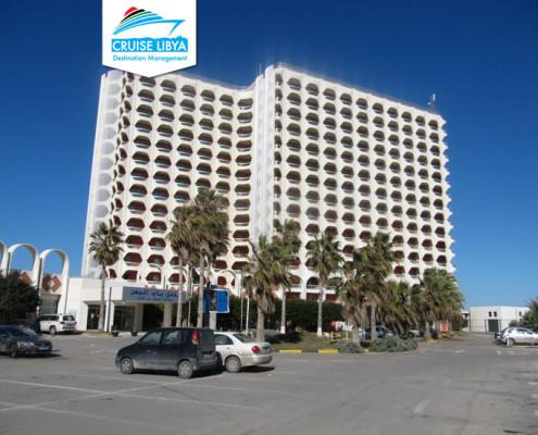 bab-al-bahr-hotel-tripoli-libya