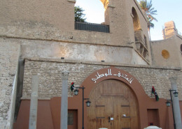 national-museum-libya-01