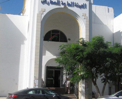 tripoli-exhibition-center-front-tripoli-libya