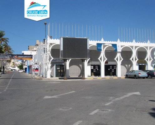 tripoli-exhibition-center-tripoli-libya-01