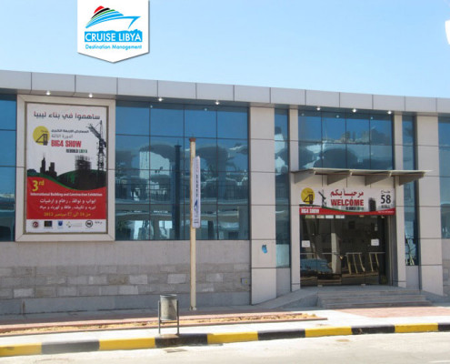 tripoli-exhibition-center-tripoli-libya-04